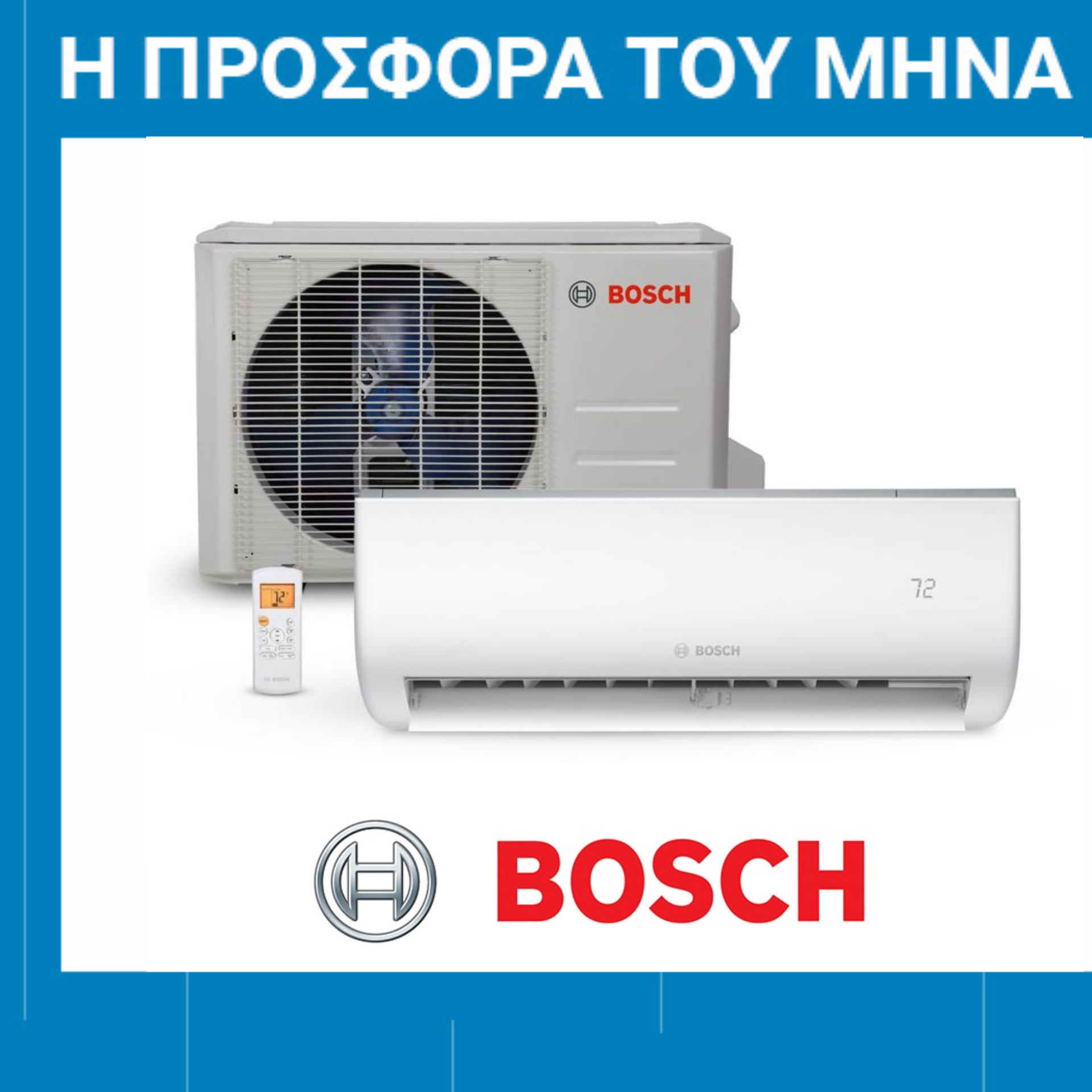Air condition πατρα